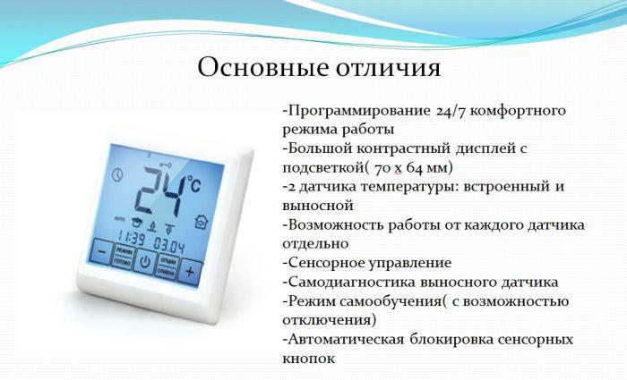 теплолюкс Se 200 инструкция - фото 9
