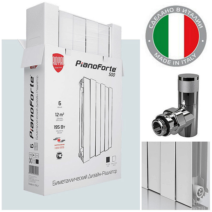 Биметаллический дизайн-радиатор Royal Thermo PianoForte 500 Bianco Traffico фото