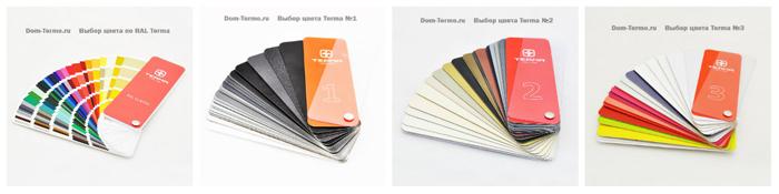 Палитра цветов RAL и специальные цвета Terma для полотенцесушителей и дизайн радиаторов